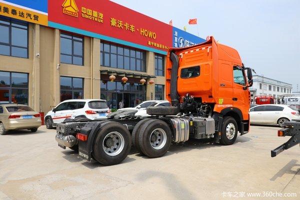 降价促销南京HOWOT7H牵引仅售39.50万