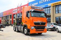 中国重汽 HOWO T7H重卡 460马力 6X4牵引车(ZZ4257V324HE1B)