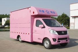 山东沂星 星安 2.35T 单排纯电动餐车