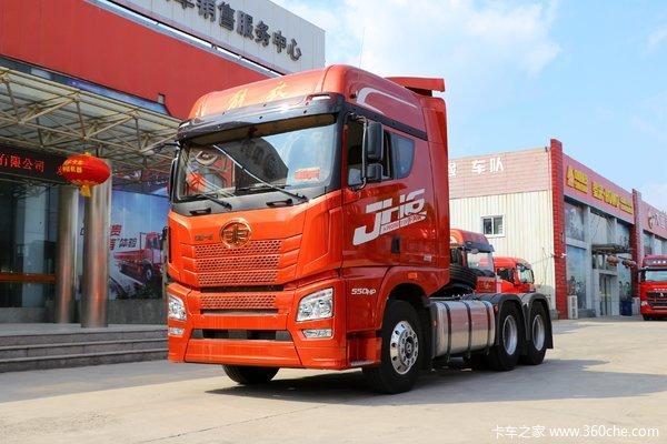 青岛解放 JH6重卡 领航版 550马力 6X4牵引车