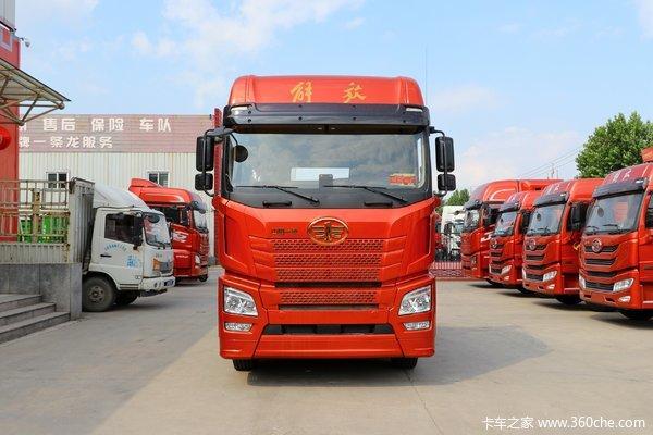 优惠0.8万漯河青岛解放JH6牵引车促销中