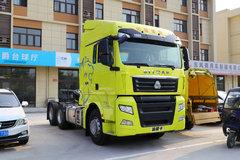中国重汽 汕德卡SITRAK C7H重卡 540马力 6X4牵引车(12挡)(ZZ4256V324HE1B) 卡车图片