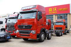 中国重汽 HOWO T7H重卡 440马力 8X4 9.5米仓栅式载货车(ZZ5317CCYV466HE1-1) 卡车图片