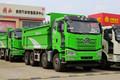 一汽解放 新J6P重卡 2020款 375马力 8X4 5.8米自卸车(CA3310P66K24L1T4E5)图片