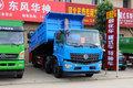 东风新疆 拓行D3 220马力 6X2 5.2米自卸车(玉柴)