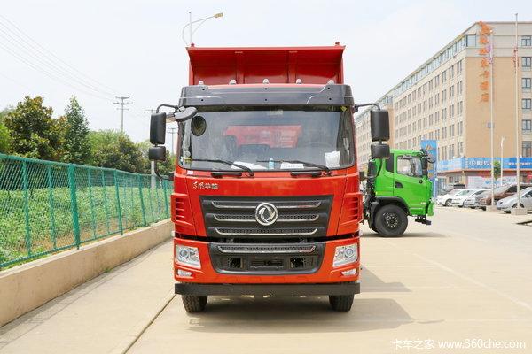 优惠0.6万上海建权华神F5自卸车促销中