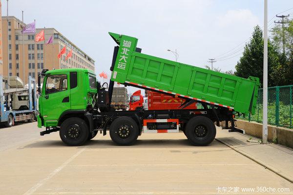 重庆凯威优惠1万风度自卸车促销中