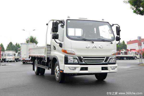 回馈客户泰州骏铃V5载货车仅售8.95万