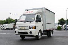 江淮 恺达X5 1.6L 120马力 3.5米单排售货车(国六)(HFC5030XSHPV4E5B4S) 卡车图片