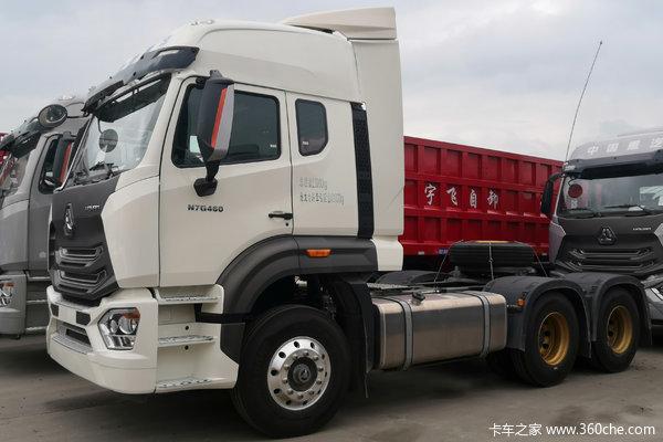 降价促销HOWON7G牵引车仅售38.80万
