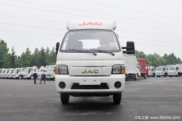 降价促销江淮康铃X5载货车仅售5.30万