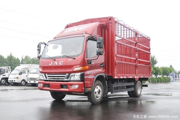 重庆正强降0.5万骏铃V6载货车促销中