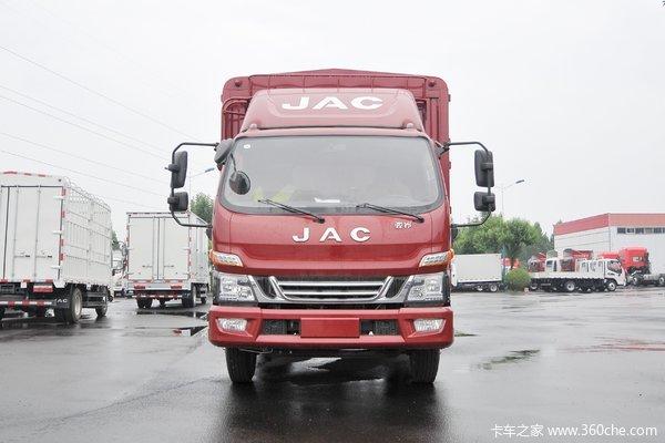 优惠0.6万骏铃V6载货车限时优惠大促