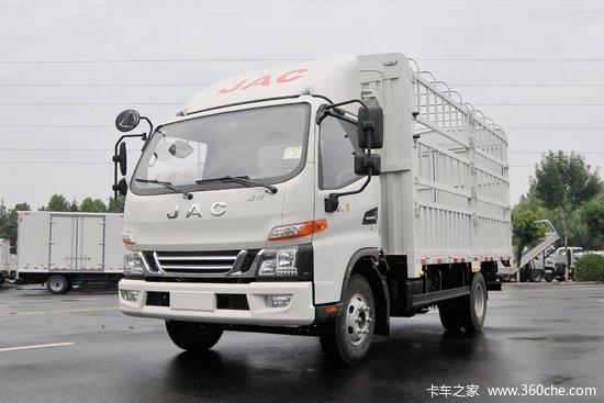 江淮 骏玲V6 152马力 4.18米单排仓栅式轻卡(HFC5041CCYP52K4C2V)