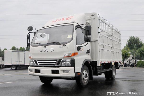 江淮 骏铃V6 156马力 4.18米单排仓栅式轻卡