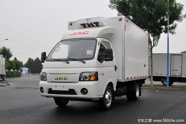 购恺达X5冷藏车 享高达0.4万优惠