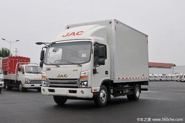 江淮 帅铃Q6 130马力 4.12米单排厢式轻卡(国六)