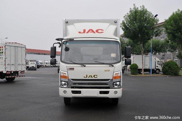 江淮 帅铃Q6 130马力 4.12米单排厢式轻卡(国六)(HFC5043XXYP71K1C7S)