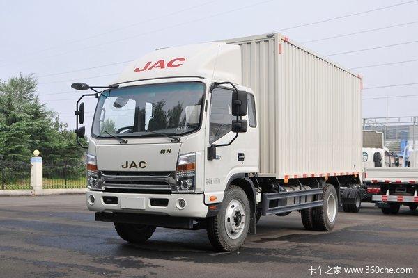 江淮 帅铃Q7 170马力 5.4米排半厢式轻卡(国六)(HFC5128XXYP71K2D1S)