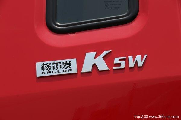 优惠2万苏州常熟格尔发K5载货车促销中