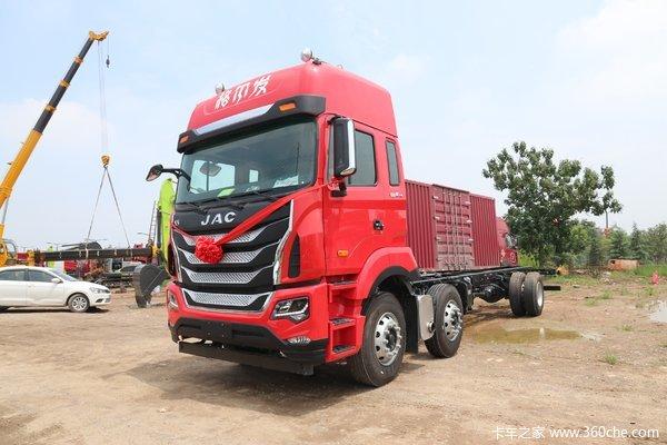 江淮 格尔发K5W重卡 290马力 6X2 9.6米仓栅式载货车