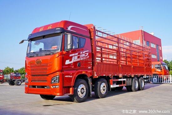 青岛解放 JH6重卡 领航版2.0 460马力 8X4 8.2米仓栅式载货车(CA5310CCYP25K2L7T4E5A80)