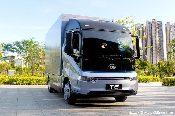 比亚迪T5 4.5T 4.14米单排厢式纯电动轻卡