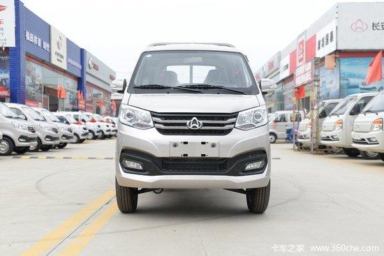 长安跨越王X1 标准版 1.2L 汽油 88马力 2.71米双排仓栅式微卡(国六)(SC5024CCYXAS6B1)