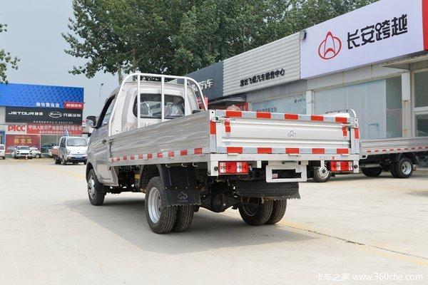 优惠0.2万 宁波市跨越王X1载货车火热促销中
