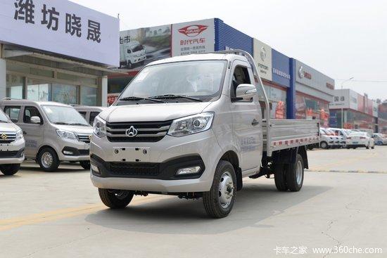 长安跨越王X1 舒适版 1.6L 汽油 122马力 3.05米单排栏板微卡(国六)(SC1024XDD6B1)