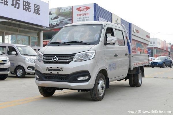 优惠0.2万温州长安跨越王X1载货促销中