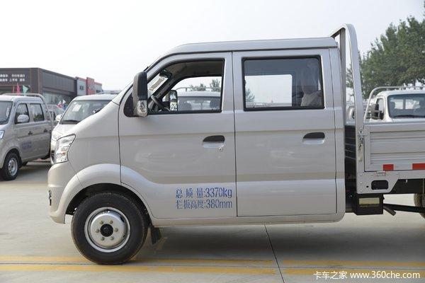 优惠0.2万 宁波市跨越王X5载货车火热促销中