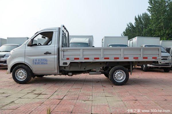 降3千温州长安跨越单双排栏板国庆促销