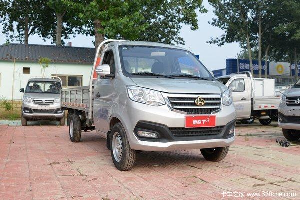 新豹T3载货车限时促销中 优惠0.2万