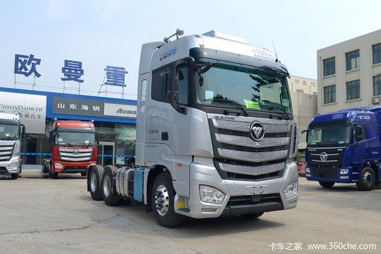 福田 欧曼EST 6系重卡 北方版 580马力 6X4 AMT自动挡牵引车(国六)(BJ4259Y6BHL-03)