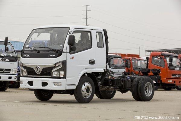 优惠0.4万呼市福瑞卡F6载货车促销中