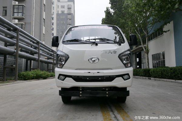 风云自卸车衡阳市火热促销中 让利高达0.2万