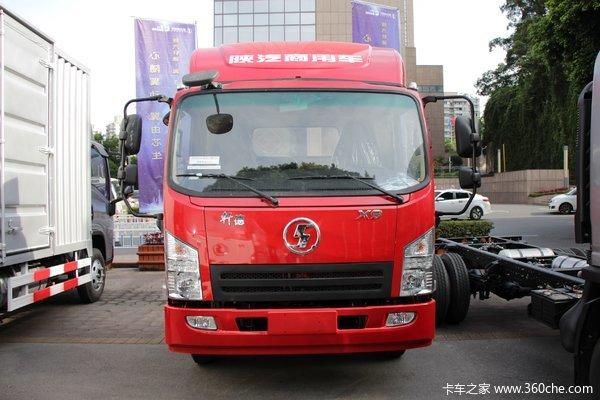 陕汽商用车 轩德X9 标载版 150马力 4X2 4.15米单排厢式轻卡