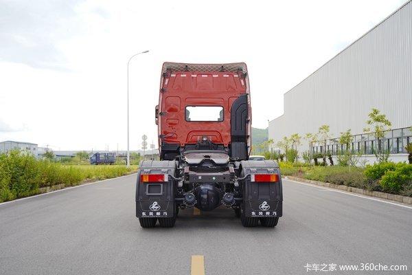 优惠2万元遵义柳汽乘龙H7牵引车促销中