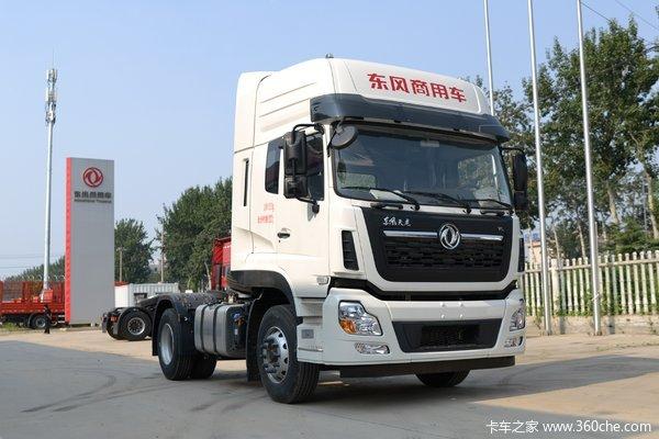 优惠0.5万东风天龙VL牵引车450促销中