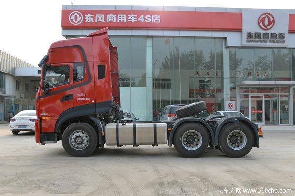 仅售33.20万东风天龙KL牵引车优惠促销