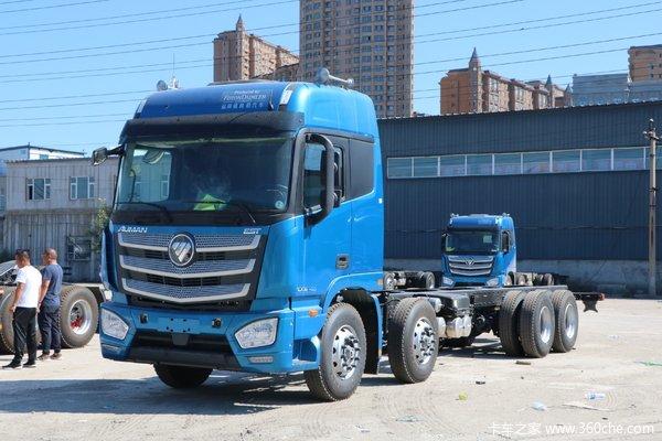 中山欧曼EST载货车限时促销中 优惠1.5万