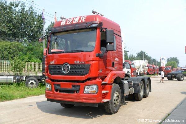 陕汽重卡 德龙新M3000 336马力 6X4危化品牵引车(SX4250MB4W)