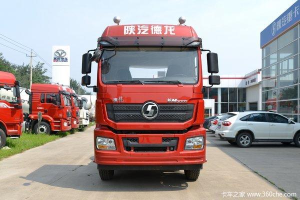 陕汽重卡 德龙新M3000 轻量化版 430马力 6X4牵引车(速比4.111)(SX4250MC4)