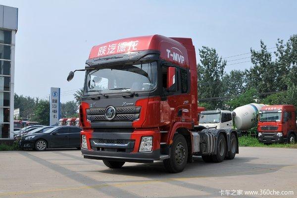 仅售31.80万德龙X3000牵引车优惠促销