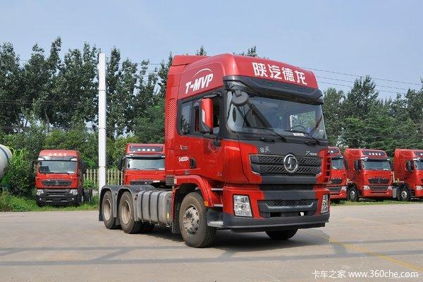 陕汽重卡 德龙X3000 钜惠版 460马力 6X4牵引车