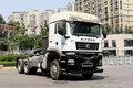 中国重汽 汕德卡SITRAK C7H重卡 540马力 6X6大件牵引车