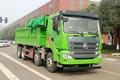 三一集团 轻量化版 320马力 8X4 LNG 6.2米垃圾自卸车(国六)