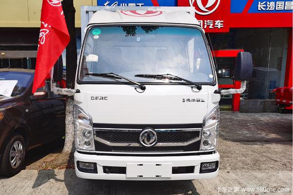优惠0.4万包头小霸王W15载货车促销中