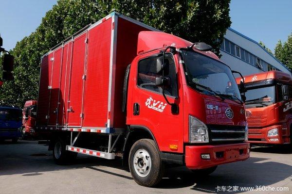 优惠0.5万遵义解放虎V载货车促销中。